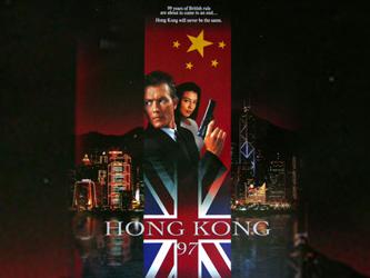 hong_kong_97_poster
